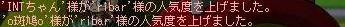 ('∀`*)ウッ