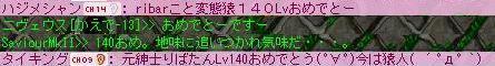 ありがとうです!