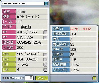 4000超記念スペシャル