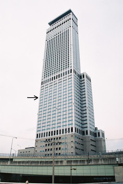 17階でーす