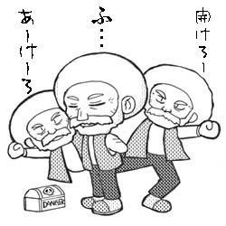 onigiri.jpg