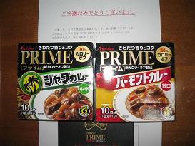 20070707_kare-_001.jpg
