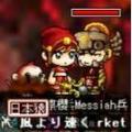 akazuki.jpg