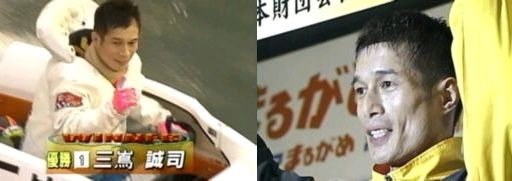 2006SG丸亀CC