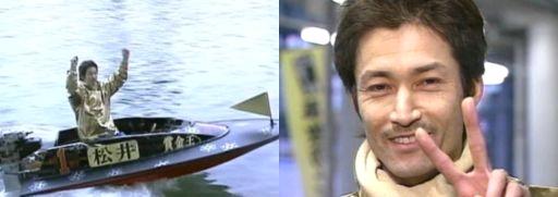 2006賞金王