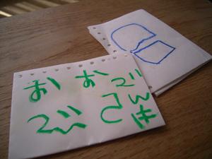 2007.8.30zoku-hagetaka-2.jpg