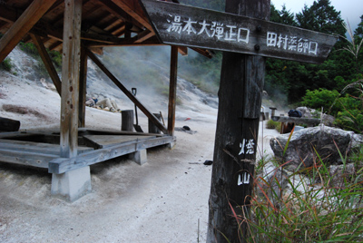 07.10.15nakabusa-onsen(4)