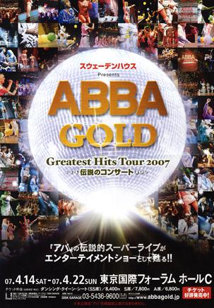 ABBA72.jpg