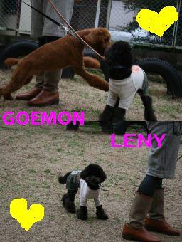 goemonleny