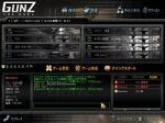 Gunz031.jpg
