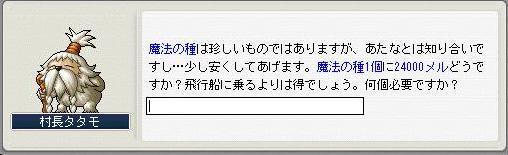 kari7.jpg