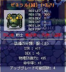 kyouka2.jpg