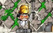 oyabun1.jpg