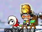 riyuu1.jpg