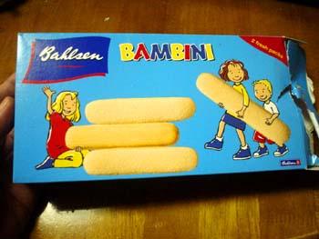 バンビーニ(BAMBINI)の箱