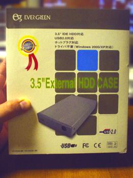 今回、上海問屋さんで注文したEVERGREEN社製の『外付けHDD簡単DIYキット3.5インチハードディスク外付けケース』