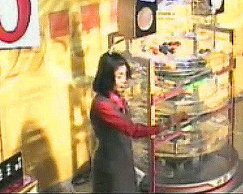 宝くじドリームステーション