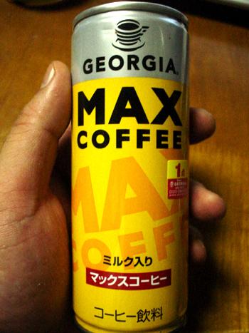"""『マックス・コーヒー』"""""""
