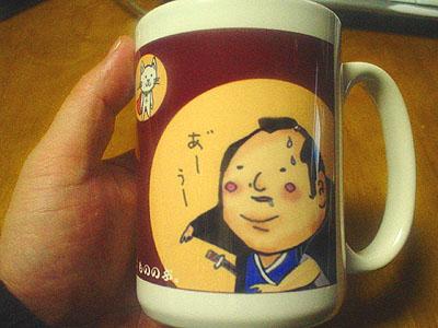 大江戸007マグカップ
