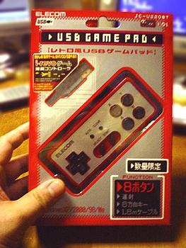 レトロ風USBゲームパッド(ELECOM JC-U2208TRD)¥1038