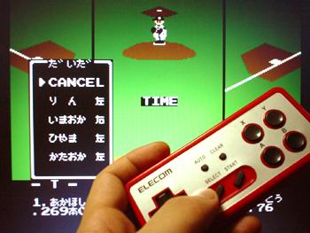 レトロ風USBゲームパッド(ELECOM JC-U2208TRD)¥1038@Ez-Sucsess