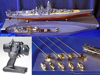 ニチモ製『戦艦大和』ラジコンモデル