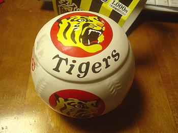 「タイガース勝めし」@淡路屋¥1000