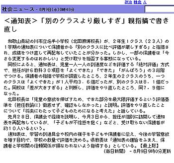 内部リンク・記事詳細ページへ