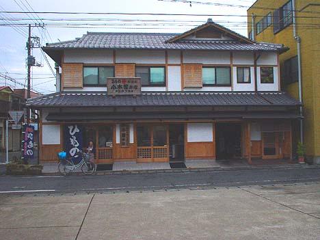 小木曽商店本店(06年10月下旬・管理人撮影)