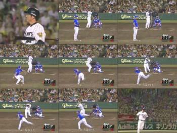 9/9・横浜戦(甲子園)の7回裏、代打本塁打を飾る