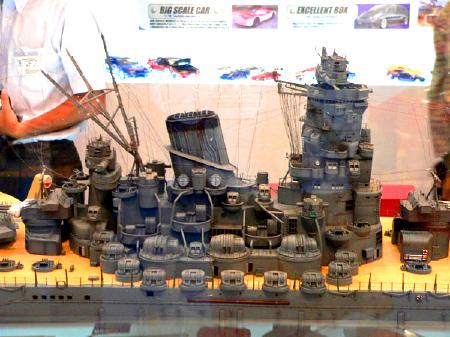 フジミ1/144スケール 戦艦大和(完成塗装済み)メーカー希望小売価格/903,000円