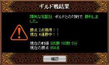 20070121105808.jpg