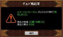 20070205011038.jpg