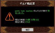 20070208004350.jpg