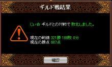 20070219013558.jpg