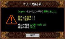 20070222230452.jpg