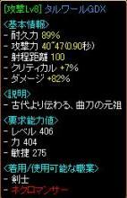 20070513193622.jpg