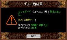 20070529224421.jpg