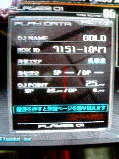 070221_2003~0001.jpg