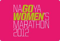 nagoya_womens_2012.jpg