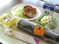 学校給食 美味しかったよ!