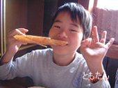 たっくん大好きなパン