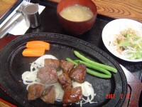 平取和牛カットステーキ