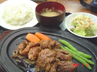 平取和牛カルビー焼き定食