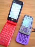 おNEW携帯