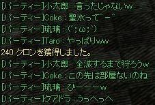 20060921164809.jpg