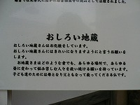 z20060709naramachi04