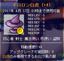 20070126230543.png