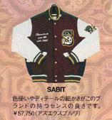 411 11月号stadium jacket