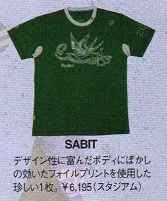 411 2007/10月号 Tee